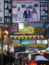 Banery reklamowe, miasto